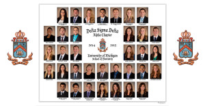 Delta Sigma Delta fraternity composite, Ann Arbor MI, University of Michigan, UM, Portrait