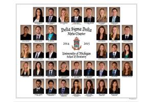 Delta Sigma Delta fraternity composite, Ann Arbor MI, University of Michigan, UM, Portrait